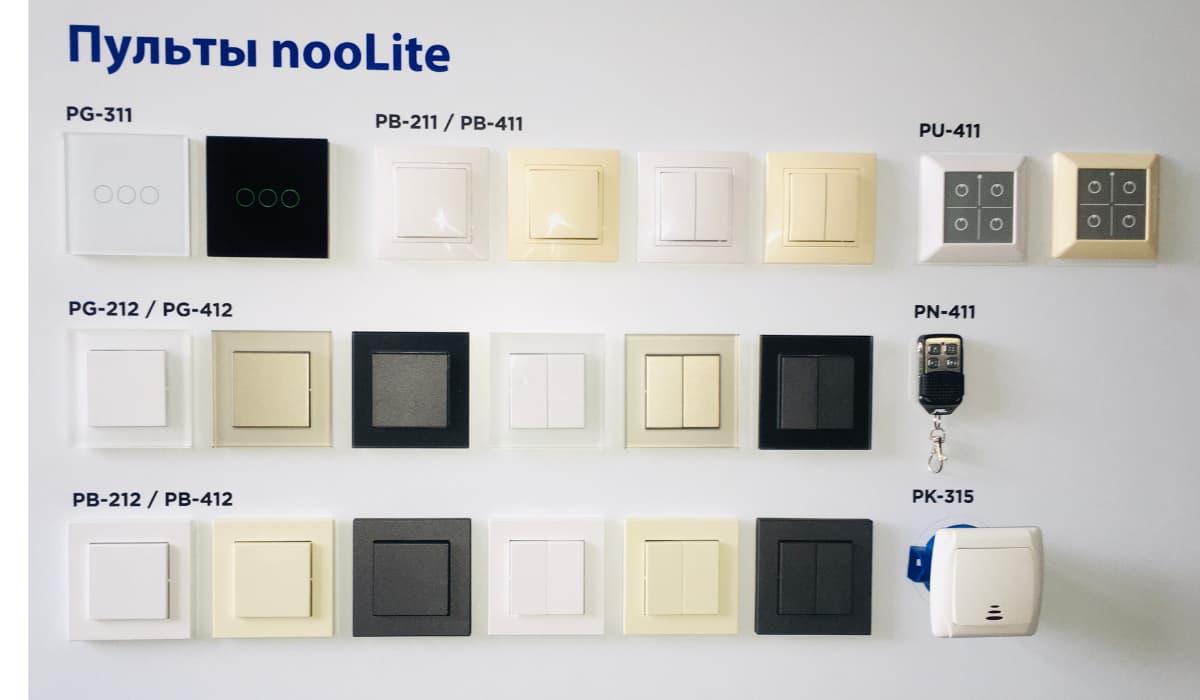 Беспроводная электрика nooLite