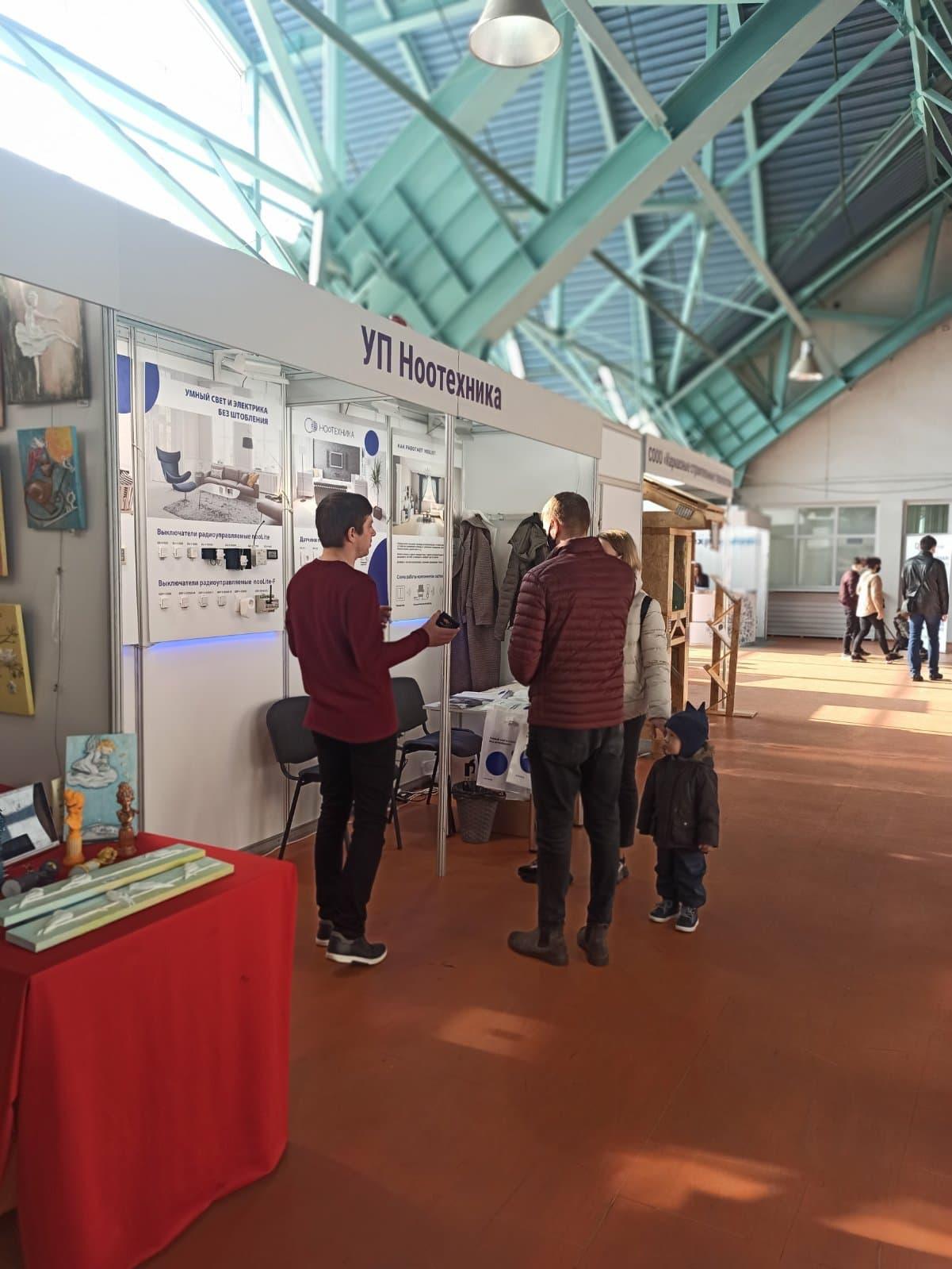 Ноотехника приняла участие в выставке с 25 по 27 марта 2021.