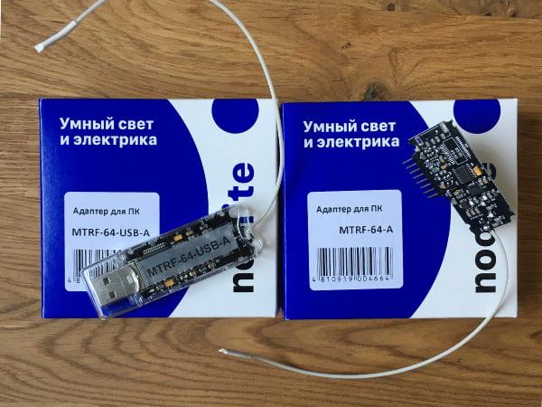 В серийное Адаптер для компьютера MTRF-64-USB-А и модуль приемо-передатчика МТRF-64-А