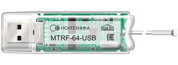 MTRF-64 USB Адаптер для компьютера с открытым API. Умный дом nooLite.