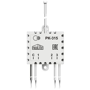 Встраиваемый радиопульт PK-315