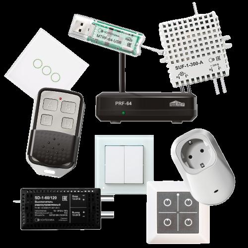 NooLite-беспроводные выключатели, умный дом